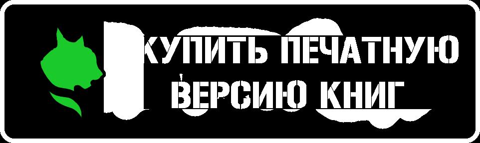 КУПИТЬ ПНПК И ПУВС